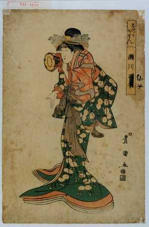 Utagawa Toyokuni I: 「しづか御ぜん 瀬川路考」 - Waseda University Theatre Museum