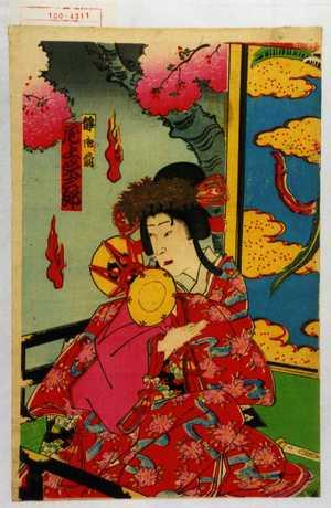 Utagawa Kunimasa III: 「静御前 尾上栄三郎」 - Waseda University Theatre Museum