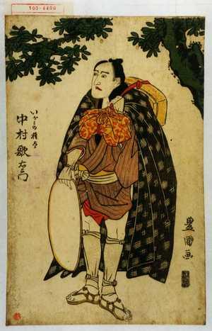 Utagawa Toyokuni I: 「いがみの権太 中村歌右衛門」 - Waseda University Theatre Museum