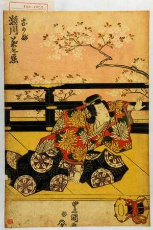 Utagawa Toyokuni I: 「忠のぶ 瀬川菊之丞」 - Waseda University Theatre Museum