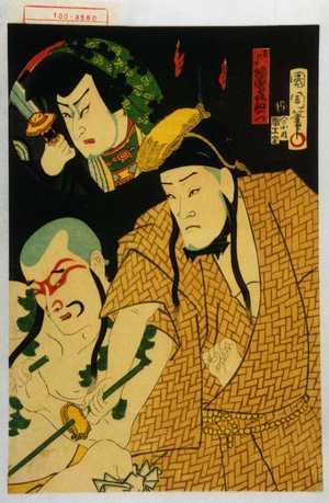 Toyohara Kunichika: 「菫花坊 坂東喜知六」 - Waseda University Theatre Museum