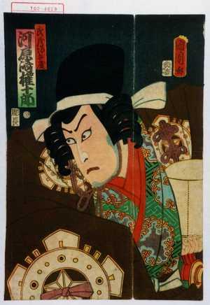 Toyohara Kunichika: 「武蔵坊弁慶 河原崎権十郎」 - Waseda University Theatre Museum