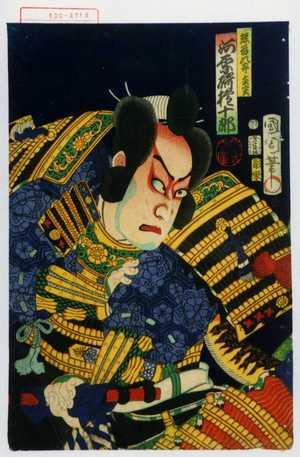 Toyohara Kunichika: 「熊谷次郎直実 河原崎権十郎」 - Waseda University Theatre Museum