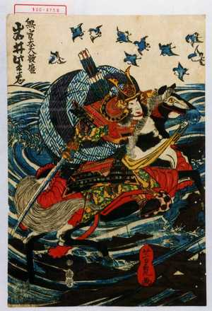 Utagawa Yoshitora: 「無官太夫敦盛 岩井紫若」 - Waseda University Theatre Museum