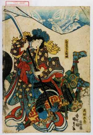 Utagawa Kunisada: 「敦盛室玉織姫」「成田五郎」 - Waseda University Theatre Museum