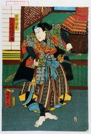 二代歌川国貞: 「佐野常世 河原崎権十郎」 - 演劇博物館デジタル