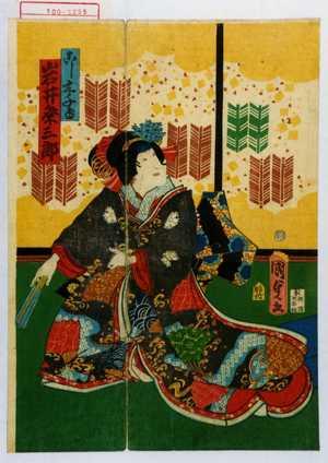 Utagawa Kunisada II: 「こし元千鳥 岩井粂三郎」 - Waseda University Theatre Museum