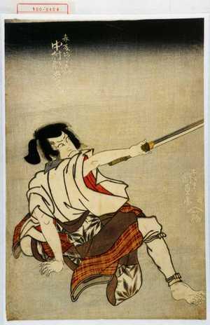 Utagawa Kunisada: 「春藤次郎右衛門 中村歌右衛門」 - Waseda University Theatre Museum