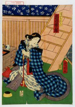 Utagawa Kuniaki: 「半四郎於六 岩井粂三郎」 - Waseda University Theatre Museum