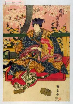 歌川国安: 「より兼 瀬川菊之丞」 - 演劇博物館デジタル