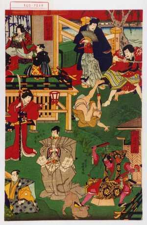 Utagawa Kunimasa III: 「絹川 市川照蔵」「より兼 沢村訥子」「第三飯焚の場」「第五床下の場」「男の介 中村芝翫」「仁木 片岡我童」「松島 沢村[]」 - Waseda University Theatre Museum