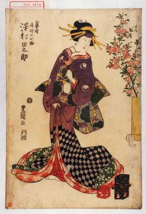 歌川豊国: 「芸者鳴神のお勝 沢村田之助」 - 演劇博物館デジタル