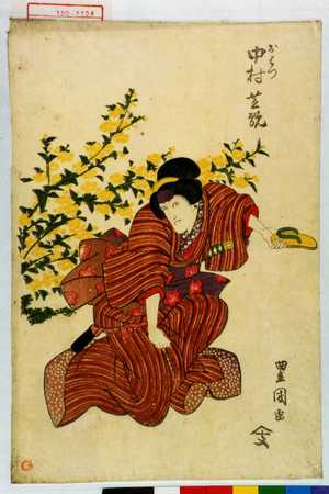 Utagawa Toyokuni I: 「おはつ 中村芝翫」 - Waseda University Theatre Museum