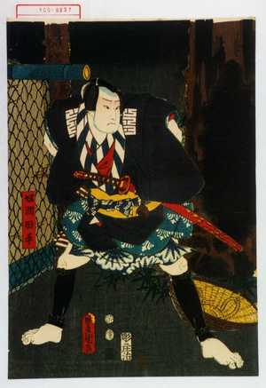 Utagawa Kunisada: 「奴隅田平」 - Waseda University Theatre Museum