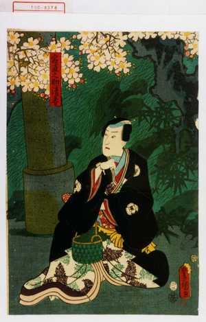 Utagawa Kunisada: 「宿直之助清春」 - Waseda University Theatre Museum