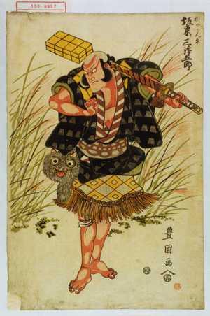 Utagawa Toyokuni I: 「狐やかん平 坂東三津五郎」 - Waseda University Theatre Museum