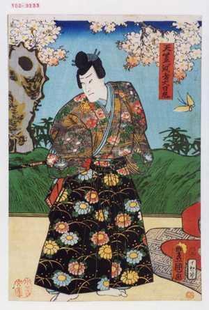 歌川国貞: 「天竺冠者大日丸」 - 演劇博物館デジタル