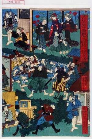 Utagawa Yoshitora: 「造栄桜叢紙十二段続一覧之図」 - Waseda University Theatre Museum