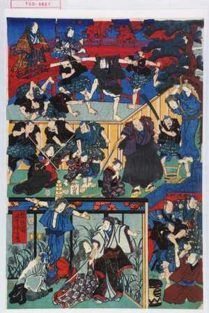 Utagawa Yoshitora: − - Waseda University Theatre Museum
