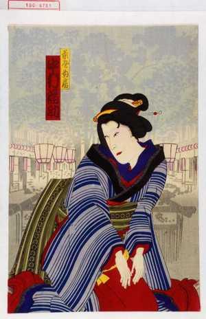 歌川国政〈3〉: 「菊屋女房 中村福助」 - 演劇博物館デジタル