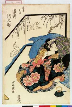 Utagawa Toyokuni I: 「芸者長吉 市川門之助」 - Waseda University Theatre Museum