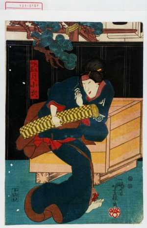 Yoshifuji: 「鬼王女房月小夜」 - Waseda University Theatre Museum