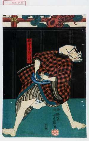 Yoshifuji: 「極印与右門実は花岡文七」 - Waseda University Theatre Museum