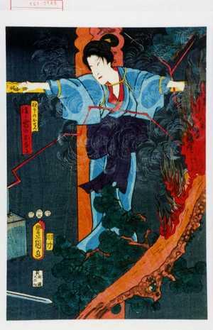 歌川国貞: 「極印のおせん後に雷のおなる」 - 演劇博物館デジタル