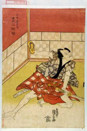 Utagawa Kunisada: 「一寸徳兵衛 尾上松助」 - Waseda University Theatre Museum
