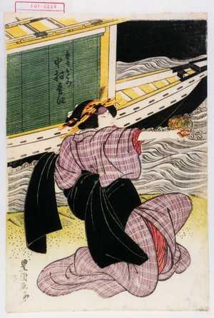 歌川豊国: 「芸者おはつ 中村松江」 - 演劇博物館デジタル