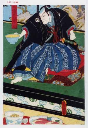 歌川国貞: 「三浦兵部之助」 - 演劇博物館デジタル