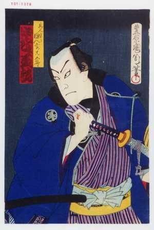 Toyohara Kunichika: 「商人 実ハぼん字ノ真五郎 中むら芝翫」 - Waseda University Theatre Museum