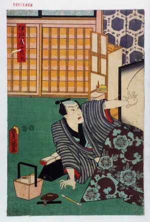 歌川国貞: 「伊丹屋十兵衛」 - 演劇博物館デジタル