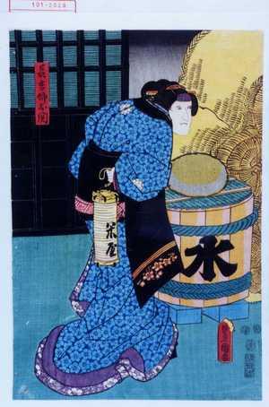 Utagawa Kunisada: 「長吉姉お関」 - Waseda University Theatre Museum