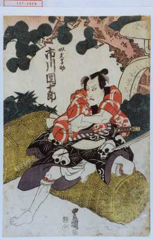Utagawa Toyokuni I: 「奴文字助 市川団十郎」 - Waseda University Theatre Museum
