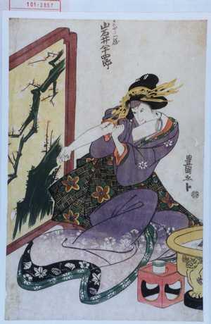 Utagawa Toyokuni I: 「みのや三勝 岩井半四郎」 - Waseda University Theatre Museum