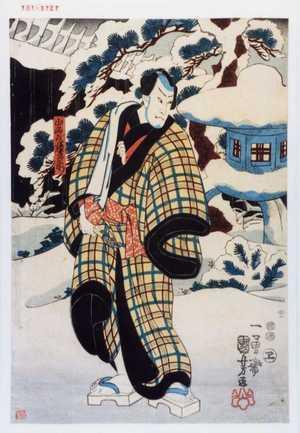 Utagawa Kuniyoshi: 「山名屋惣兵衛」 - Waseda University Theatre Museum