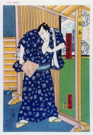 Ochiai Yoshiiku: 「どうみやくノ金兵衛 河原崎権十郎」 - Waseda University Theatre Museum