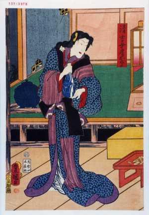 歌川国貞: 「清吉女房おさよ」 - 演劇博物館デジタル