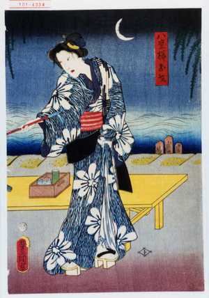 歌川国貞: 「八重櫛お才」 - 演劇博物館デジタル