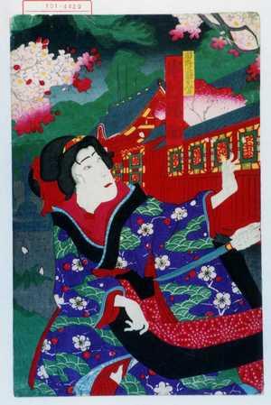 歌川国政〈3〉: 「市崎の娘おみよ 中村福助」 - 演劇博物館デジタル
