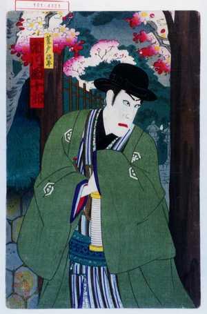 Utagawa Kunimasa III: 「菱戸治平 市川団十郎」 - Waseda University Theatre Museum