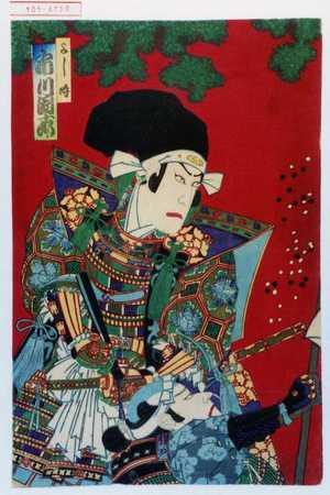 Toyohara Kunichika: 「よし時 市川団十郎」 - Waseda University Theatre Museum