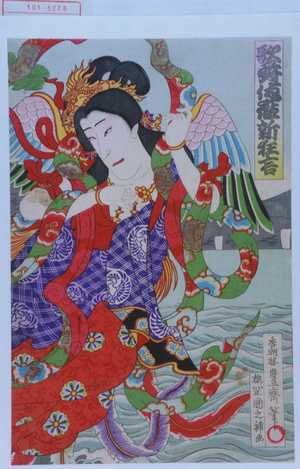 Utagawa Toyosai: 「歌舞伎座新狂言」 - Waseda University Theatre Museum
