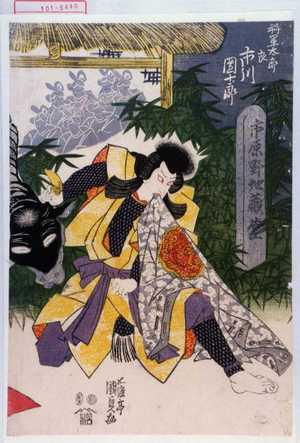 歌川国貞: 「将軍太郎良 市川団十郎」 - 演劇博物館デジタル
