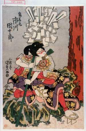 Utagawa Kunisada: 「鬼若丸 市川団十郎」 - Waseda University Theatre Museum