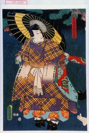 Utagawa Kunisada: 「義峯中将宗貞」 - Waseda University Theatre Museum