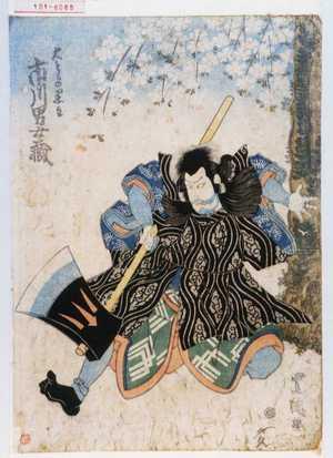 Utagawa Toyokuni I: 「大ともの黒主 市川男女蔵」 - Waseda University Theatre Museum