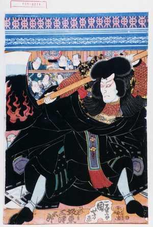 歌川国芳: 「ひげ黒主 坂東三津五郎」 - 演劇博物館デジタル