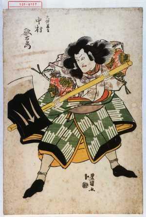 Utagawa Toyokuni I: 「大伴黒主 中村歌右衛門」 - Waseda University Theatre Museum